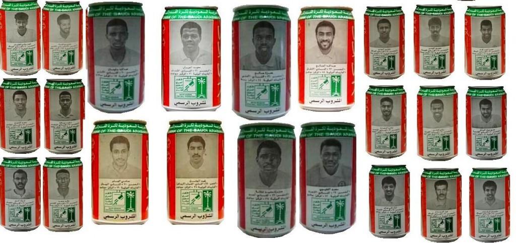 CocaCola-KSA1994