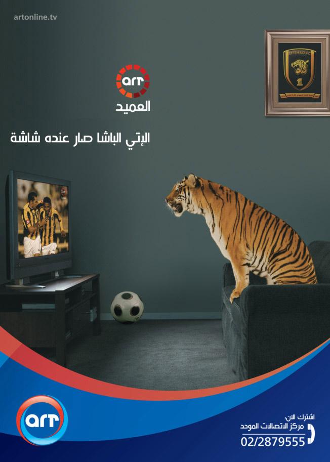 art_al3ameed