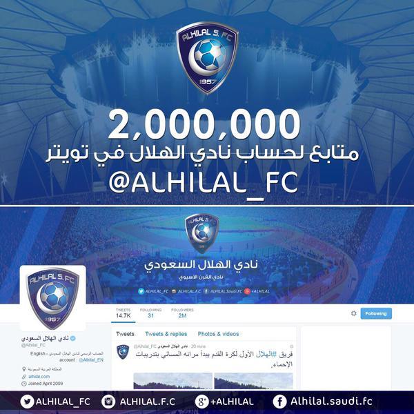 Alhilal_FC_2M2