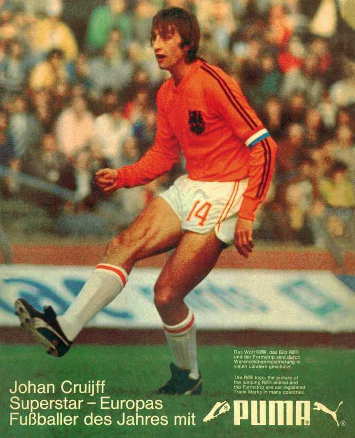 Cruyff-Puma-3