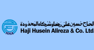"""الأهلي يوقع مع شركة الحاج حسين علي رضا، ويوسع تعاونه مع """"مكاني"""""""