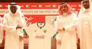 كوكاكولا راعياً للمنتخب وبطولات الاتحاد السعودي الرئيسية