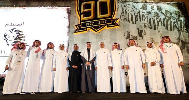 الاتحاد يعلن إطلاق احتفالات التسعينية