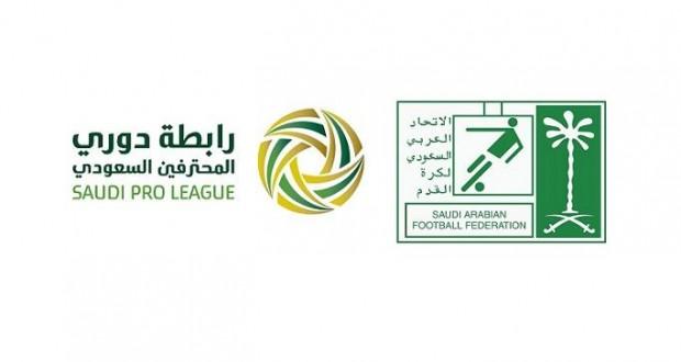 تفصيل لإيرادات الأندية السعودية من مشاركاتها في موسم 2013 2014 خزينة الكرة